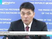 «Kazakh Іnvest» компаниясы «ЭКСПО»-дағы жұмыстарын қорытындылады