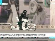 Біріккен Араб Әмірліктерінде полиция ұшатын электромотоциклмен жүретін болады