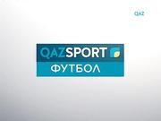 Футбол. Казахстанская премьер-лига. 30 тур. «АСТАНА» - «ИРТЫШ»