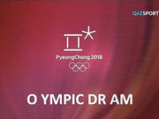 OLYMPIC DREAM. Сборная Казахстана по биатлону. 2 выпуск