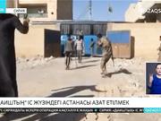 РФ: Сирияда әскери операциялар аяқталуға жақын