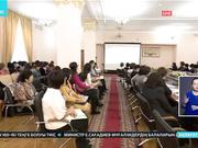 Алматыдағы Орталық ғылыми кітапхананың ашылғанына 85 жыл толды