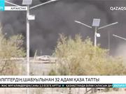 Ауғанстанда бірнеше жарылыстан 60-тан астам қаза тапты