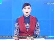 Алматыдағы «Қазтрансформатор» зауытында болған өртті 120 адам өшірді