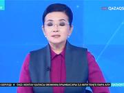 Мәскеудегі «Сколково» технопаркінен қазақстандық «Инновациялық технологиялар паркінің» өкілдігі ашылды