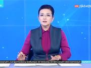 Мәжіліс депутаты М.Әшімбаев Қазақ-қырғыз қарым-қатынасына қатысты пікірін білдірді
