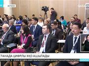 Астанада алғашқы «Цифрлы халыққа қызмет көрсету орталығы» ашылады