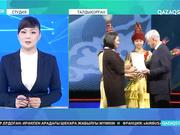 Алматы облысында «Ауылым - алтын бесігім» атты байқау мәресіне жетті