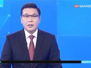 Бейжің БҰҰ шешімінсіз санкция жариялауға қарсы