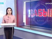 Дабыл - 21.10.2017 (Толық нұсқа)