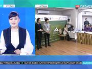 Астанада инновациялық жобалар жарысы өтті