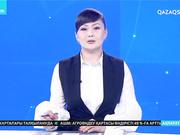 Астанада «Жас көшбасшылар» форумы өтті