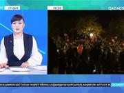 Навальный түрмеден шығып, митинг ұйымдастырды