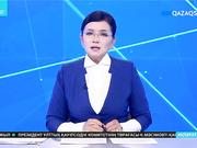 Алматыда академик Тұрсынбек Кәкішевтің 90 жылдық мерейтойы аталды