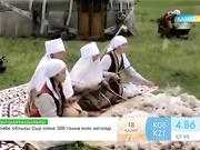 Ержан Мақсұтхан – «Тыңда, қазақ!»