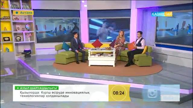 Қазақстандық боксшы Ілияс Сүлейменов «Таңшолпанда» қонақта