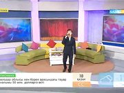 Жәнібек Құлсейітов – «Арманым-ай»