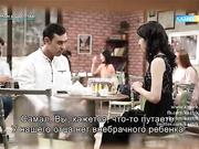 21-бөлім. Айман & Шолпан