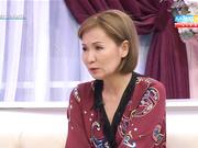 «Әйел бақыты». Еркін Мұхамбетова: Отбасын сақтап қалу үшін алдымен ынсап керек (ВИДЕО)