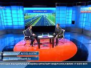 «Сұхбат». Сәтжан Аблалиев: Жоғары оқу орындарында жол шаруашылығы саласы бойынша гранттар саны артты