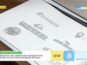 Логотип қалай жасалады?