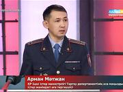 Ерқанат Тайжановқа және оның сыбайластарына қандай айып тағылып отыр?