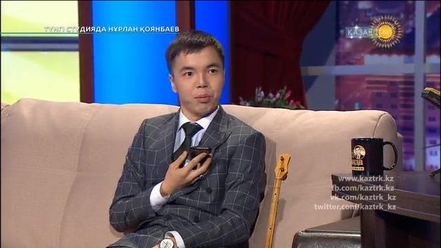 Сырым Әуезхан - айтыскер ақын. Түнгі студияда Нұрлан Қоянбаев