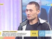 «Таңшолпан». Тәуелсіздікке тарту жасаған марафоншы Сәбит Мұстафаев