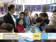 «Таңшолпан». Астананың замануи үлгідегі қосымша білім беру орталығы
