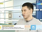 «Таңшолпан» . Кәсіпқой боксшы Жанқош Тұраровпен сұхбат