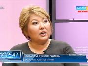Эльмира Суханбердиева: Декретте отырып қысқартуға ұшыраған жағдайда, бұрынғы жұмыс орны еңбекпен қамтуға міндетті