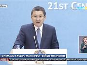 17:30 жаңалықтары (21.10.2016)