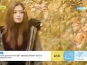 Айжан Тәбәрәкқызы - «Күз»