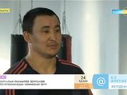 29 қазан күні кәсіпқой боксшы Руслан Мырсатаев 3-інші жекпе-жегін өткізеді