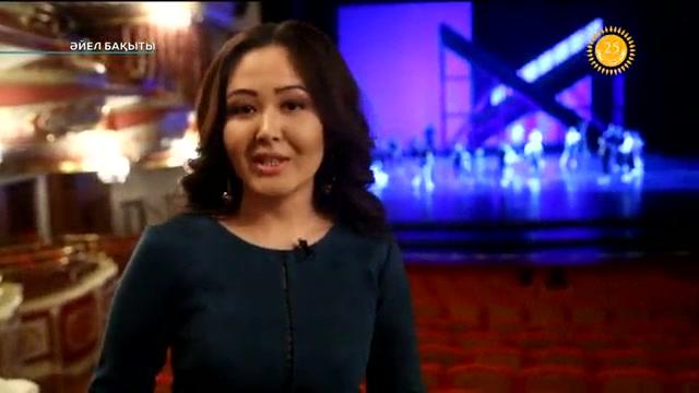 Қазақтың қыздары нәзіктілігімен әдемі - Әйгерім Бекетаева