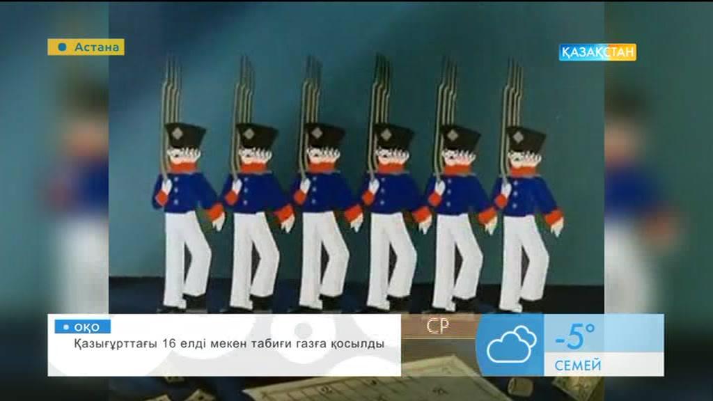 «Таңшолпан». Ернар Нұрмағанбетов: Қалайы жауынгерлерді бала кезімнен жинап келемін