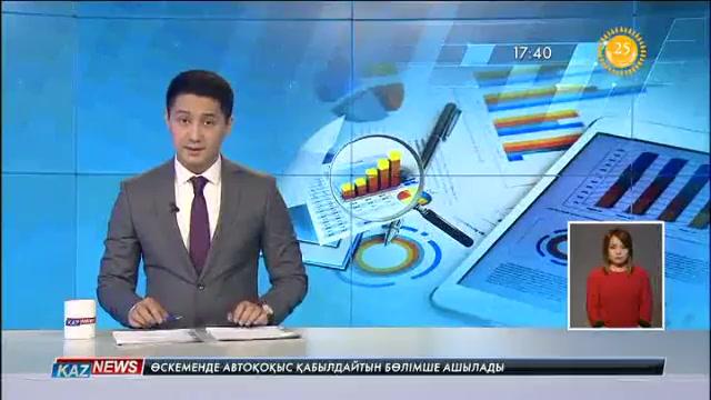 17:30 жаңалықтары (28.10.2016)