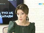 «Сенбілік таң». Әли Жансейітов: бала кезінде Бүркіт ерке бала болатын (ВИДЕО)