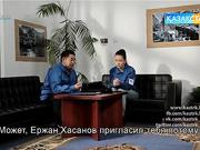 Жарық телехикаясы. 8-9 бөлімдері