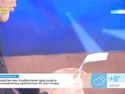 Ақын Серік Тұрғынбекұлы «Таңшолпанда» қонақта