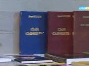 3 қараша 19:05-те жазушы, филология ғылымдарының докторы, профессор Дандай Ысқақұлының «Келбетін» көріңіз.