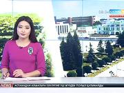 08:00 жаңалықтары (03.11.2016)