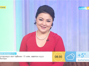 Камила Илимбаева 12 музыкалық аспапты еркін меңгерген