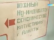 Саясат пен экономиа һәм әлеумет, біздің қоғам – «Apta.kz»-те!