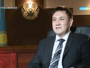 Жалған махаббат. Алматы, Солтүстік Қазақстан