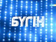 «Түнгі студияда Нұрлан Қоянбаев» ток-шоуында  Бүркіт пен  Аиша қонақта!