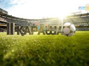 Футбол! 11 қараша  Дания – Қазақстан құрамалары кездеседі