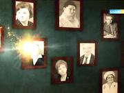 Жарқын бейне. ҚР Еңбек сіңірген қайраткері Тоқсын Құлыбековті еске алу