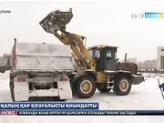 Астананың коммуналдық қызметі жұмысын күшейтті