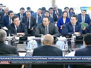 Қазақстанның инвестициялық тартымдылығы артып келеді